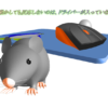 ELECOMワイヤレス・マウスが動かない無反応な原因の対処法: 世の中の最新ニュースを
